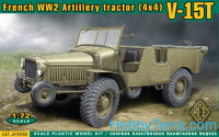 V-15T French WWII 4x4 artillery tractor