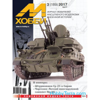 M-Hobby, issue #03(189) March 2017