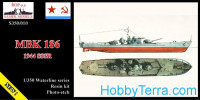 Soviet Navy Monitor MBK-186, 1944 (resin kit)