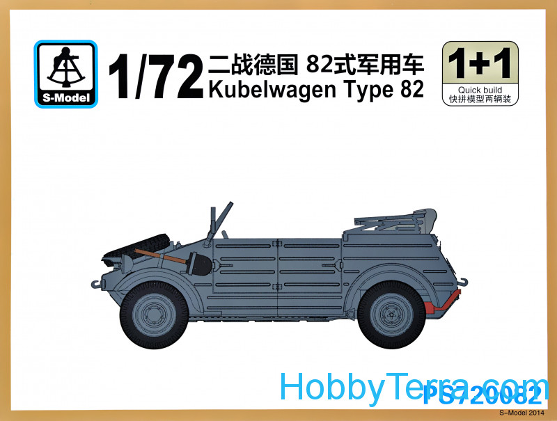 S-model  PS720082 Kubelwagen Type 82 (2 model kits in the box)