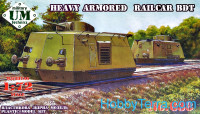 Heavy Armored Railcar BDT