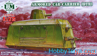 Armored car-carrier (DTR)