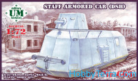Staff armored car (DSH)