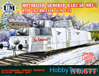 Motorized armored railcar