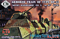 Armored train of type BP-43
